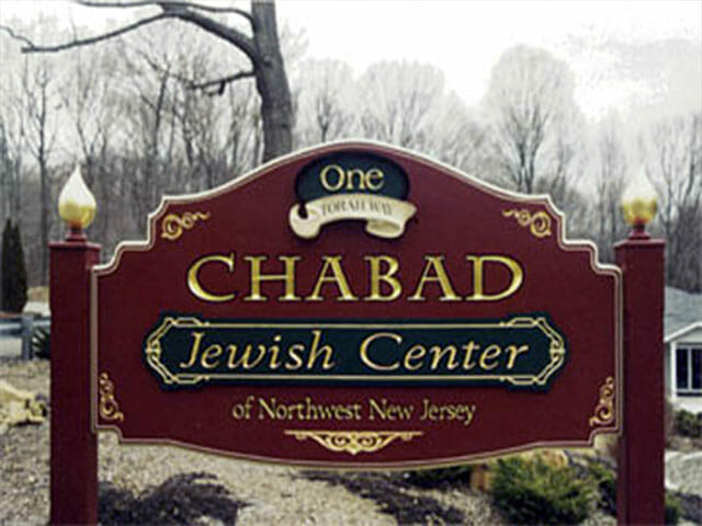 Carved Sign for Chabad Jewish Center